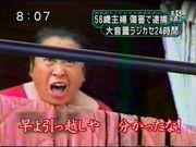 名大放射3期生