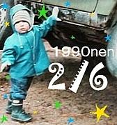 ★1990年2月6日生まれ☆