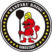 DARTS BAR wanpaku‐kozou