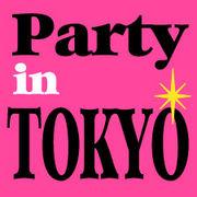 パーティーin東京