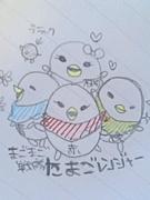 ★たまごレンジャー★