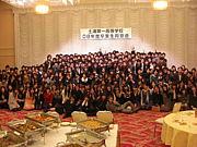 土浦一高 2008年度卒業生