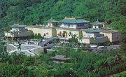 故宮博物院(台湾)