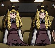 ベレニス/DTB流星の双子