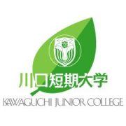 川口短期大学