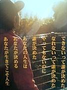 ♪ぼくらの音楽・歌好き広場♪