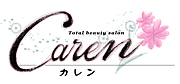 Caren  total beauty salon