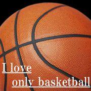 球技といえば「バスケ」