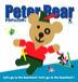 ★Peter Bear★