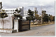 ☆茨城大学みずき寮の会☆