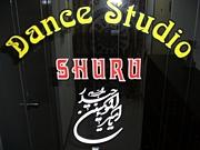 ◆◇ダンススタジオ SHURU◇◆