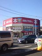 Enterking 草加店