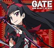 ロゥリィ・マーキュリー(GATE)