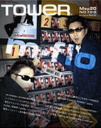 m-floカラオケ倶楽部(in京都)