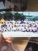 ★・・南女・G55・S3C・・★