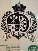 AKBグランプリ