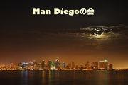 Man Diegoの会