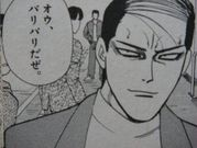 紅高番長 今井勝俊