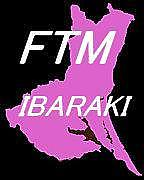 FTM−茨城−