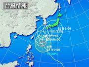 彡台風彡 -実況中継-