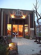FRIJOL-メキシコ料理-つくば