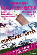Chocolate☆Boxxx