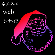 "Would you like some of ""web""?"