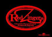 オヤジバンドRed Zinger