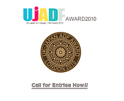 UJADF Award 2010
