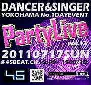 神奈川のダンスイベント