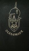 ALCHEMIST(アルケミスト)