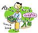 ベランダ野菜畑