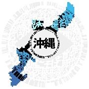 フリーダムウォーズ  沖縄PT