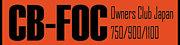 F.O.C四国支部