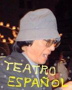 南山大スペイン語劇