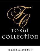 .'☆ Tokai Collection ☆'.