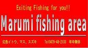 Marumi Fishing Area