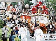 長崎くんち 〜七和会〜