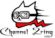 Channel 2ring