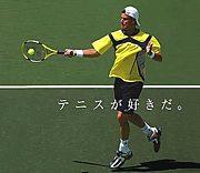淡路硬式テニスサークルMGT!