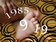 1985年9月19日に誕生。
