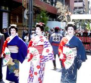 祭・着物文化