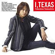 山下智久 愛、テキサス