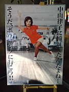 静岡県内でボウリング(^O^)