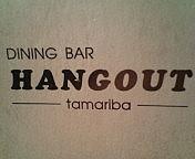 new HANGOUT