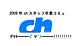 ch卒業生コミュ(H21年度卒)