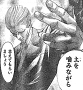 【弐號】夜行 妃古壱【立会人】
