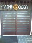 cafe Rossy(カフェ ロッシー)