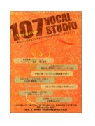 107Vocal Studio