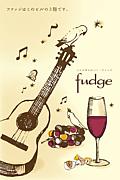 fudge 【ファッジ】